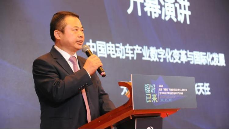 首届锂电出行生态链千人武林大会,张天任董事长金句赏析